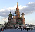 Saint Basil's Cathedral (Moscow, 2007).jpg