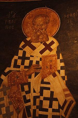 Português: Gregório de Nazianzo em Chora.