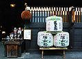 Sake shop -Takayama.jpg