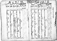 Sanjufini Zij por al-Sanjufini