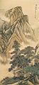 Sansuizu-komuroSuiun 谿山幽邃図.jpg