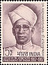 Sarvepalli Radhakrishnan 1967 stamp of India.jpg