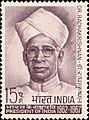 Sarvepalli Radhakrishnan 1967 stamp of India.jpg
