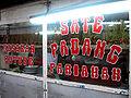 Sate Padang Pariaman, Masakan Buyung.jpg