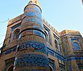 Sawi Masjid*.jpg