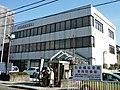 Sayama City Social Welfare Hall.jpg