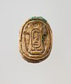 Scarab Inscribed for Ahmose-Nefertari MET 04.2.741 002.jpg