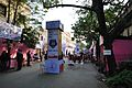 Science & Technology Fair 2012 - Urquhart Square - Kolkata 2012-01-23 8682.JPG