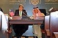 Secretary Kerry and Saudi Foreign Minister al-Faisal Hold a Joint News Conference.jpg