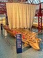 Segel vom rekonstruirten Römischen Militärschiff Navis lusoria im Museum für Antike Schifffahrt, Mainz, Deutschland (48987733793).jpg