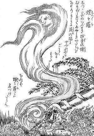 Enenra - An enenra as depicted in Toriyama Sekien's Konjaku Hyakki Shūi