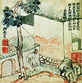 Sengyo(Jugijo) by Yosa Buson.jpg