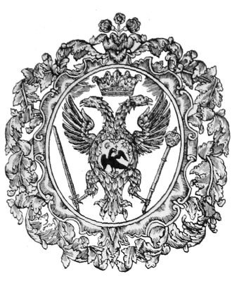 Bucharest Bible of 1688 - Coat of arms of Wallachia, as depicted on the Bible's first page.
