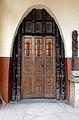 Serima Carved Doors.jpg