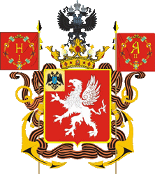 Sevastop