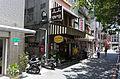 Shang Shang Café 20150707.jpg