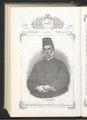 Sharaf 10 Shawal 1300.pdf