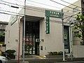 Shiba Shinkin Bank Azamino Branch.jpg