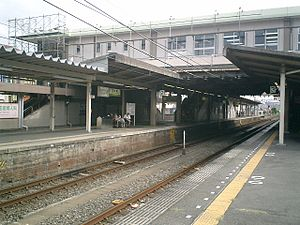 Shijōnawate Station - Platforms at Shijōnawate Station