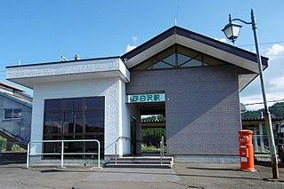 Shirasawa Station (Akita) Railway station in Ōdate, Akita Prefecture, Japan