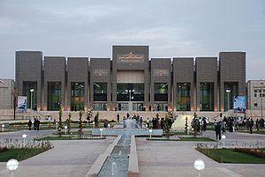 Shiraz Train Station
