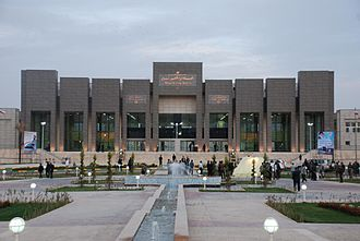 Shiraz railway station - Image: Shiraz Train Station