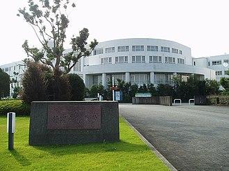 Shizuoka Sangyo University - Iwata Campus