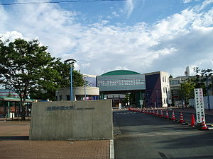 Shobi University - Kawagoe Campus