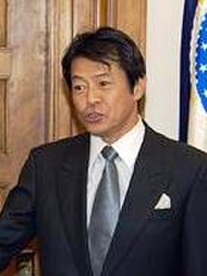 Minister of Economy, Trade and Industry (Japan) - Image: Shoichi Nakagawa cropped