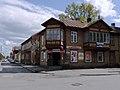Shop in Pärnu.jpg