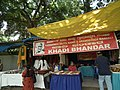 Shop selling from Lalbagh flower show Aug 2013 8660.JPG