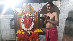 Rajapur, Maharashtra