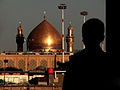 Shrine of Imam Ali ibn Abi Talib.jpg