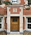 Side door Pembina Hall.jpg