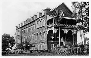 Fourah Bay College - Fourah Bay College (Old building, 1930s)