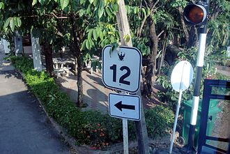 Road signs in Thailand - Sign on Route 12 in the north of the country