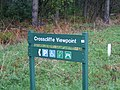 Signpost in Dalby Forest Park at Crosscliffe - geograph.org.uk - 222994.jpg