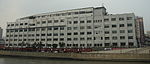 Sihang warehouse 2010 01 05.JPG