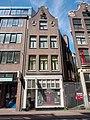 Sint Antoniesbreestraat 72 en Salamandersteeg.jpg