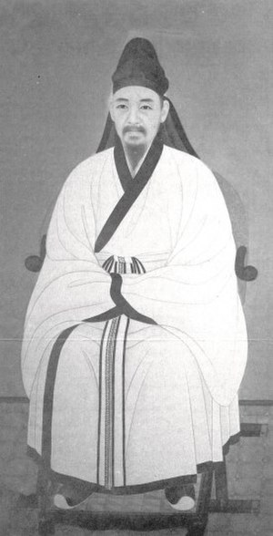 Easterners - Yi I, the neo-Confucian philosopher and politician