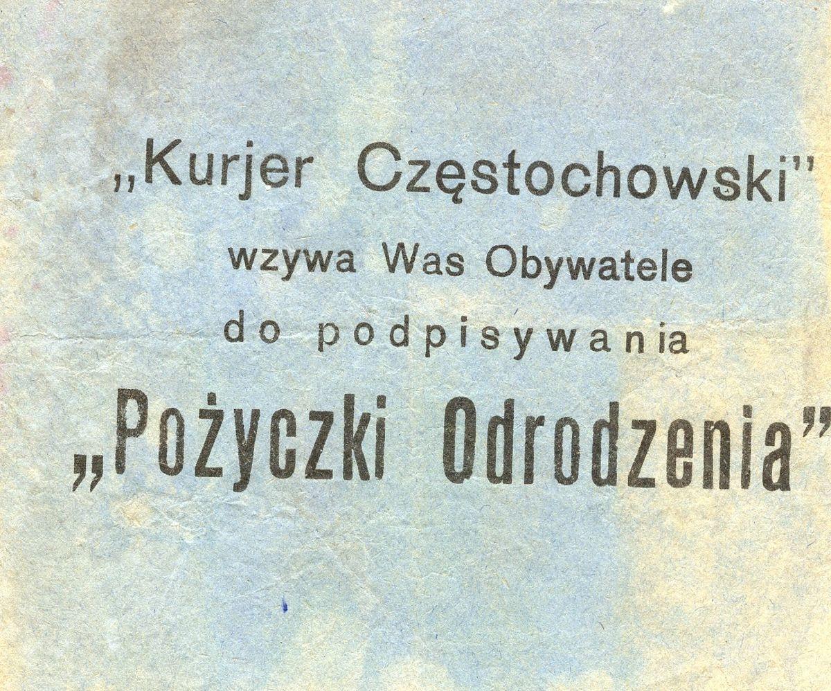 Kurier Wikipedia: Wikipedia, Wolna Encyklopedia