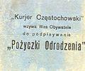Skany dokumentow historycznych 061.jpg
