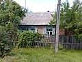 Slovyansk, Donetsk Oblast, Ukraine - panoramio (86).jpg