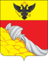 Small Coat of Arms of Voronezh.png