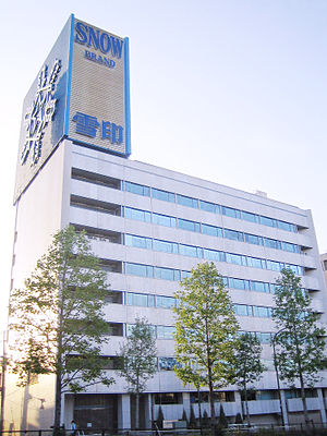 Snow Brand Milk Products - Snow Brand headquarters in Shinjuku, Tokyo