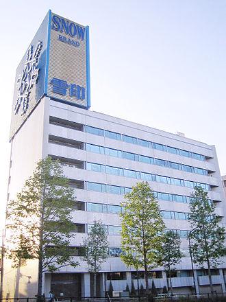 Snow Brand Milk Products - Snow Brand headquarters in Shinjuku, Tokyo