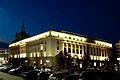 Sofia Center walk with free sofia tour 2012 PD 051.jpg