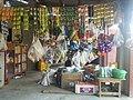 Sonywa Shop.jpg