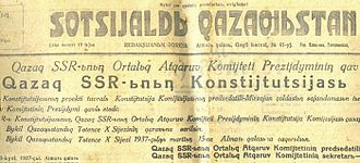 Latinisation in the Soviet Union - A Kazakh newspaper in Latin script from 1937. Published in Almaty, Kazakh SSR, USSR