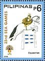 Southeast Asian Games 2005 stamp of the Philippines Equestrian.jpg